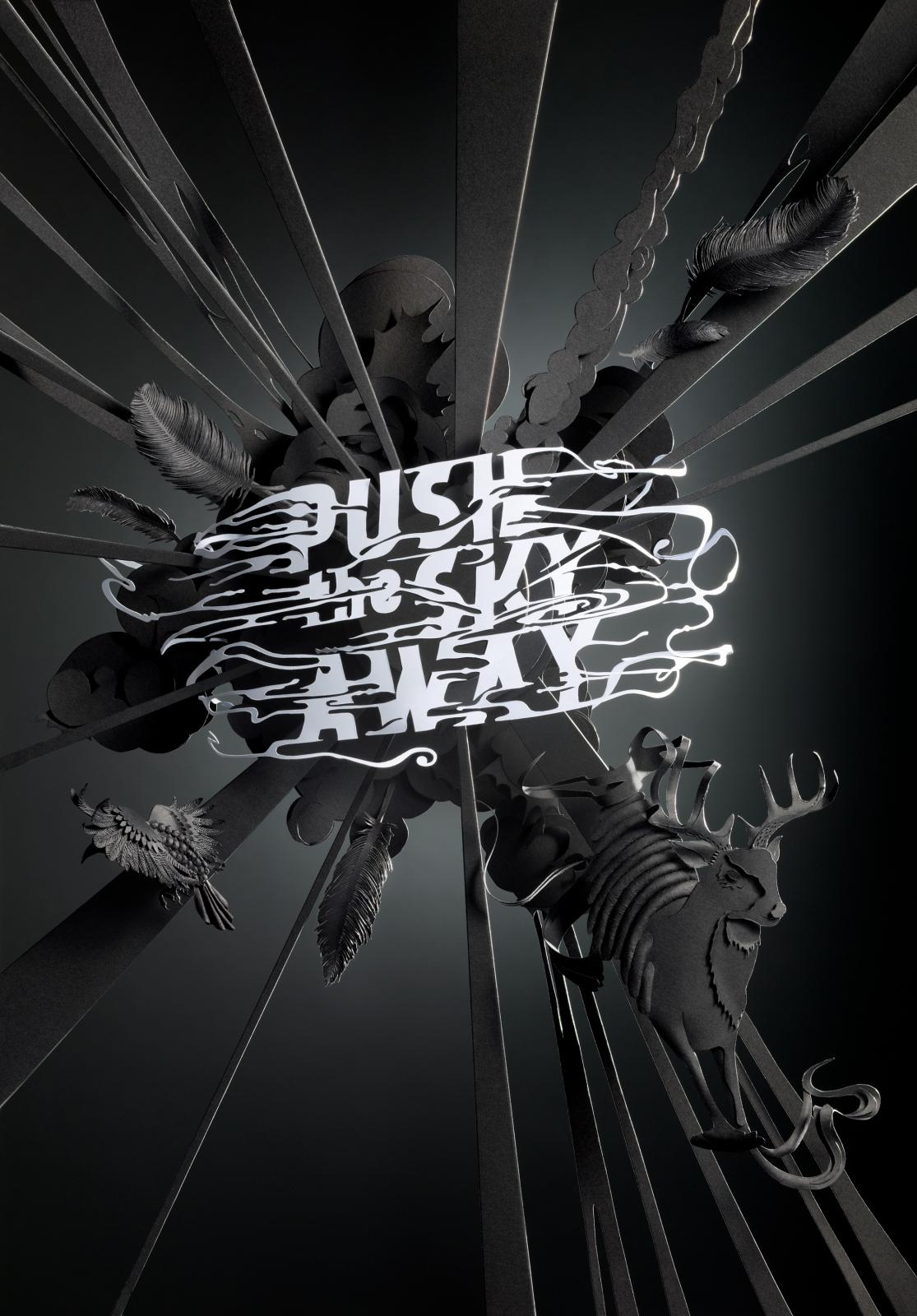 Push the Sky Away – Sam Hofman